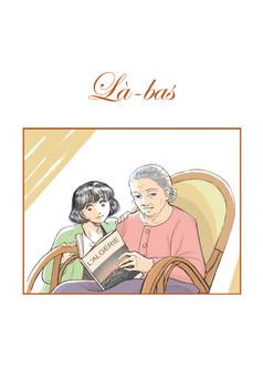 Là-Bas : comic couverture