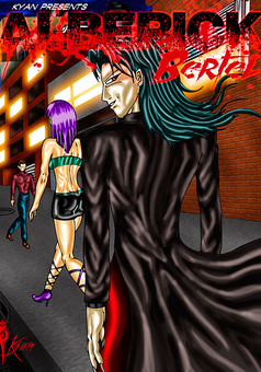 Alberick : manga portada