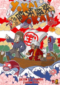 Yokai Yokai : manga couverture