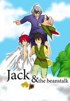 Jack & The Beanstalk : manga couverture