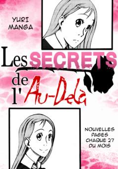 Les Secrets de l'Au-Delà : manga couverture