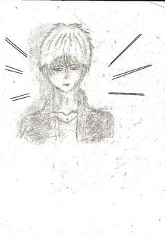 Miru : manga cover