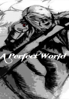 A Perfect World  : manga couverture