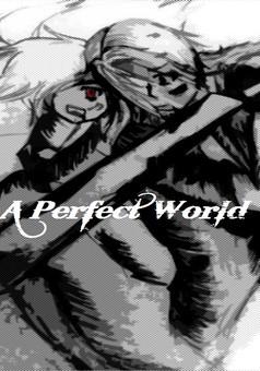 A Perfect World  : manga portada