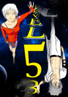 Level 53 : manga couverture