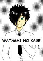 watashi no kage: couverture