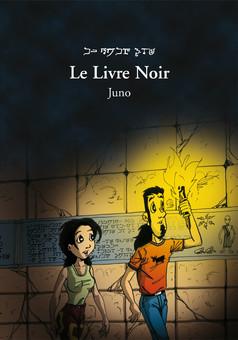 Le livre noir : comic couverture