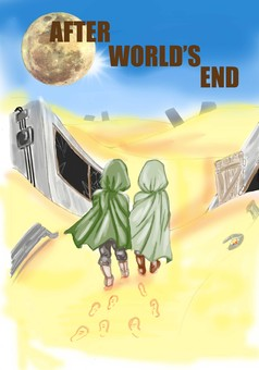 After World's End : manga couverture
