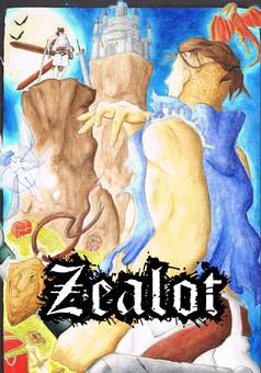 Zealot : L'héritage d'une Philo. : manga couverture