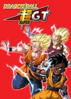 Dragon Ball Super GT: cover