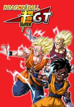 Dragon Ball Super GT : manga portada