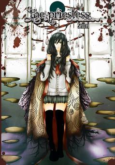 The Priestess : manga couverture