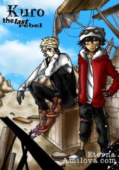 Kuro ~ The last Rebel : manga couverture