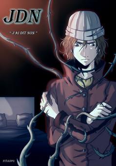 JDN- j'ai dit non : manga cover