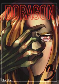 Doragon : manga couverture