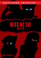 Neko Ni Shi: cover
