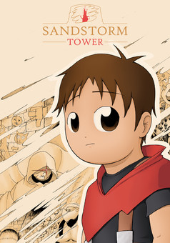 Sandstorm Tower : manga cover