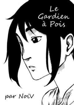 Le Gardien à Pois : manga couverture