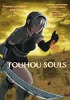 Touhou souls