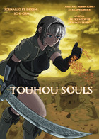 Touhou souls: cover