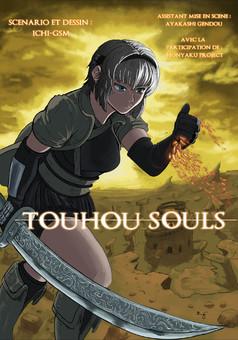 Touhou souls : manga portada