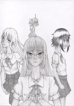 That girl who used to ~ pilote : manga cover