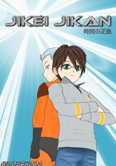 Jikei Jikan : manga couverture