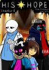 Undertale AU | His hope