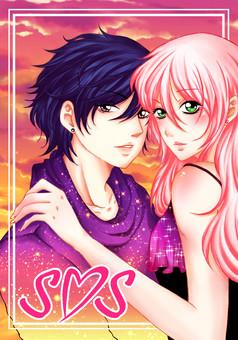 SOS : manga cover