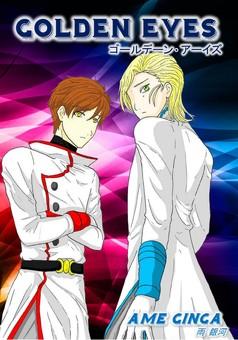 Golden Eyes : manga cover