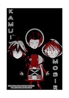 Kamui Mosir : manga cover