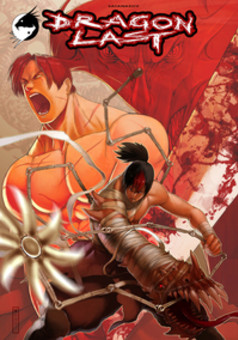 Dragonlast : manga couverture