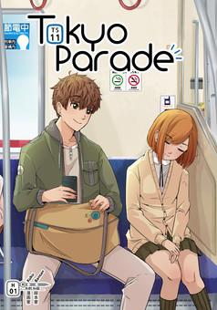 Tokyo Parade : manga portada