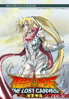 Survive on Azeroth : manga couverture