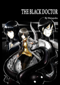 The Black Doctor : manga cover