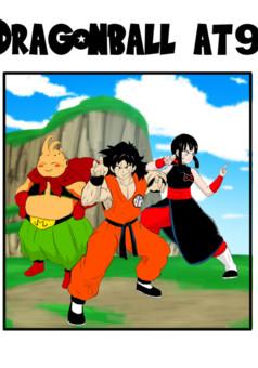 DRAGONBALL AT9 : manga cover