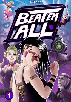 Gall.e : manga cover
