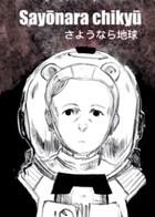 Sayonara Chikyu: cover