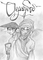 Clepsydre: cover