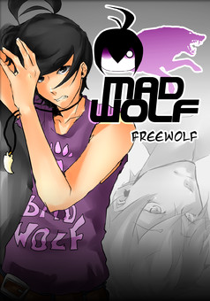 Mad Wolf : manga couverture
