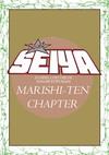 Saint Seiya Marishi-Ten Chapter