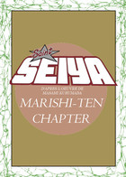 Saint Seiya Marishi-Ten Chapter: cover