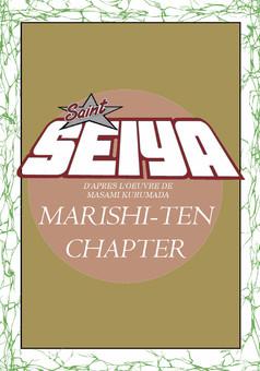 Saint Seiya Marishi-Ten Chapter : manga cover