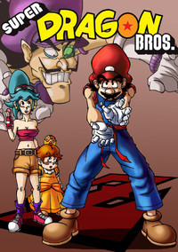 Super Dragon Bros Z: cover