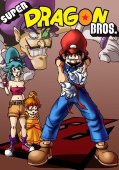 Super Dragon Bros Z : manga portada