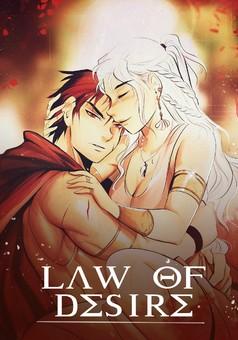 Law of desire  : comic cover