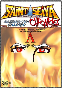 Saint Seiya Lakis chapter Gaiden : manga cover