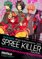 SPREE★KILLER: cover