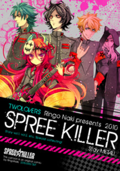 SPREE★KILLER : manga portada