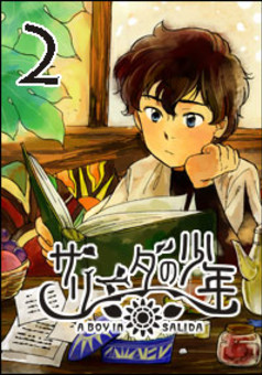 The Boy from Salida : manga cover